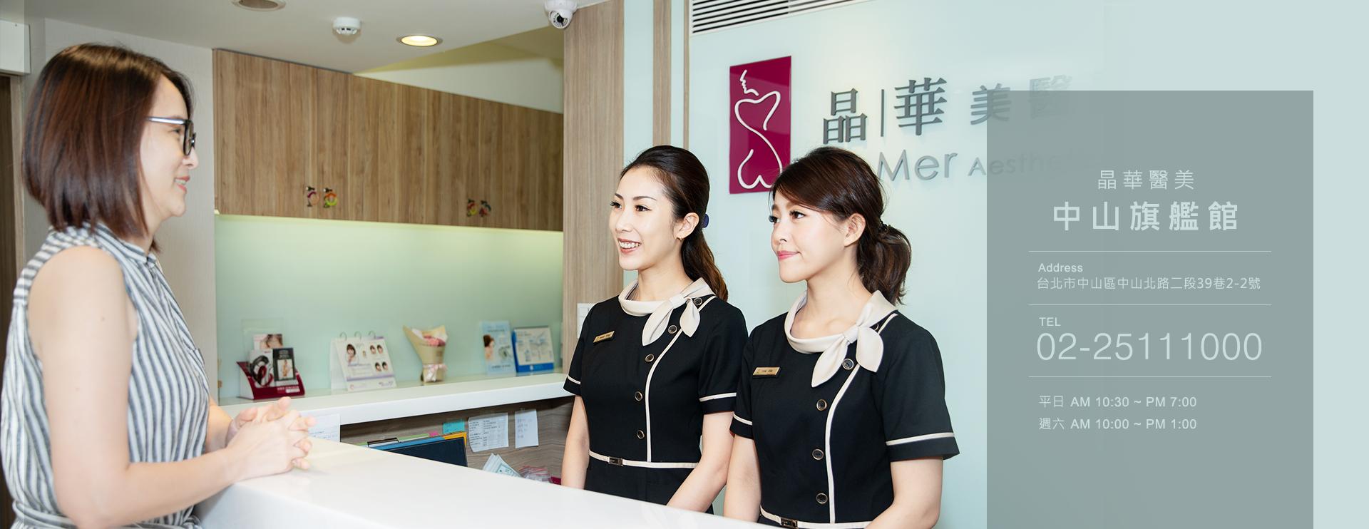 台北醫美診所,台北整形外科,台北醫美,台北削骨手術,台北隆乳手術,台北隆鼻,台北隆鼻手術